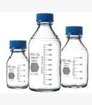 Laboratóriumi üvegek