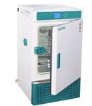 Faithful hűtő-fűtő inkubátorok