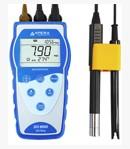 DO850/DO8500 Oldott oxigén mérő optikai szenzorral